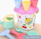 玩具 華彪兒童沙灘玩具套裝沙漏鏟子和桶寶寶玩沙子挖沙決明子工具男孩