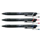 【三菱 UNI 原子筆】Uni 三菱 SXN-150-07 黑桿 0.7mm 自動國民溜溜筆