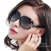 太陽鏡 墨鏡新款女士偏光太陽鏡大框圓臉優雅潮墨鏡時尚長臉防紫外線眼鏡 最後一天85折