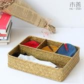 木善 草編收納筐雜物儲物收納籃筐編織飾品盒海草小