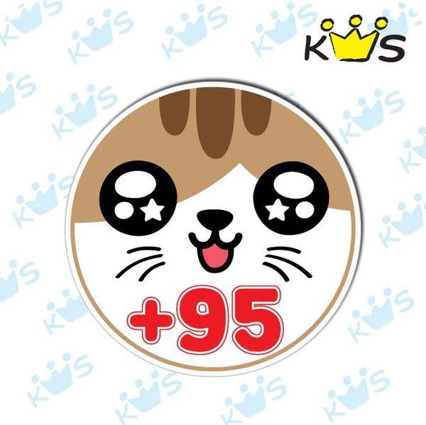 【防水貼紙】圓貓貓+95 # 壁貼 防水貼紙 汽機車貼紙 5.2cm x 5.2cm
