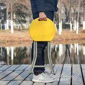 休閒椅 摺疊椅子家用小凳子時尚創意摺疊凳便攜戶外休閒椅加厚塑膠板凳 果果輕時尚NMS