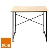 特力屋 簡約書桌 採E1板材