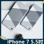 iPhone 7 Plus 5.5吋 黑白灰撞色保護套 PC硬殼 黑白格調 時尚撞色 輕薄款 手機套 手機殼 背殼 外殼