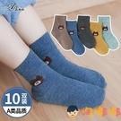 10雙 兒童襪子純棉春秋季加厚中筒襪男女童全棉寶寶襪【淘嘟嘟】