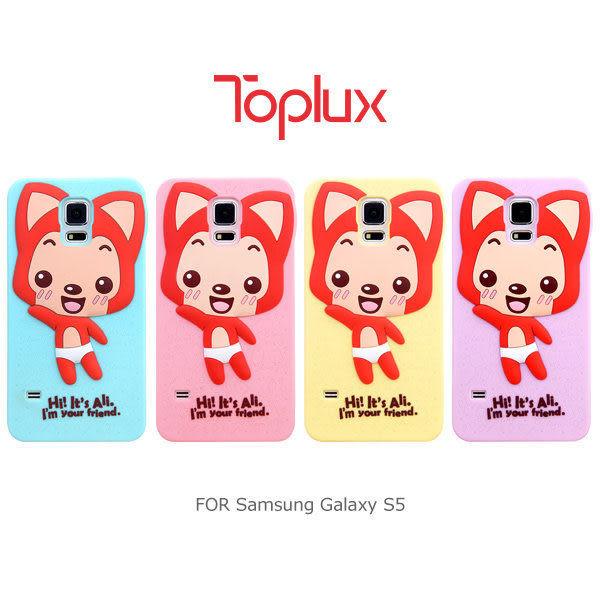 ☆愛思摩比☆ TOPLUX 天諾思 Samsung Galaxy S5 G900 萌想系列保護套 軟套 阿狸 桃子