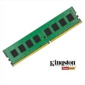 金士頓 桌上型記憶體 【KVR24N17D8/16】 16G 16GB DDR4-2400 終身保固 新風尚潮流