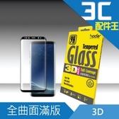贈小清潔組 HODA Samsung Galaxy S8 3D 全曲面高透光滿版玻璃貼 0.33mm