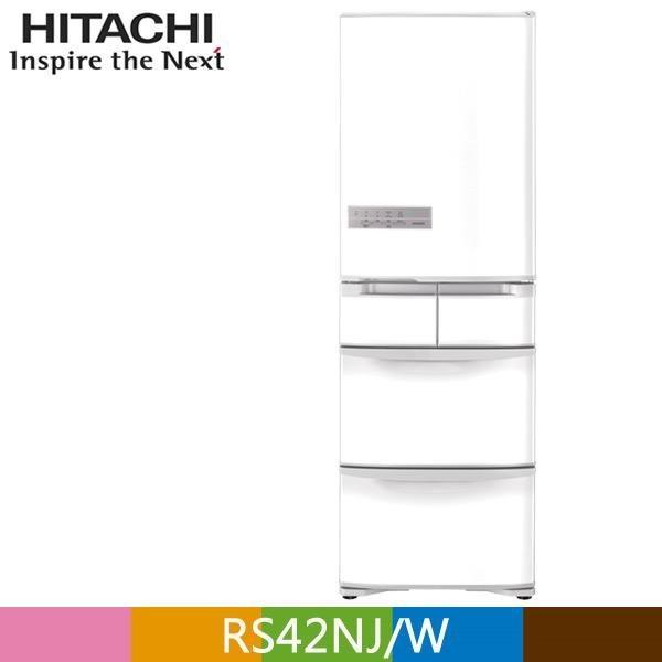 【南紡購物中心】HITACHI 日立 407公升日本原裝變頻五門冰箱RS42NJ 星燦白(W)