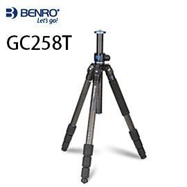 【GC258T】BENRO 百諾 System GO系列 GoClassic 三脚架 GC258T 不含雲台