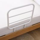 老人床護欄床邊扶手老年人起身輔助器助力架孕婦起床助力器拉手 WJ米家