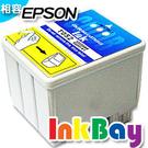 EPSON T052/S020089/S020191彩色原廠相容墨水匣 適用460/670/740/860/1160/2000/2500/800/850/1520