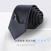 領帶 個性鯨魚休閑領帶男正韓潮學生時尚商務上班灰色小窄版 星隕閣