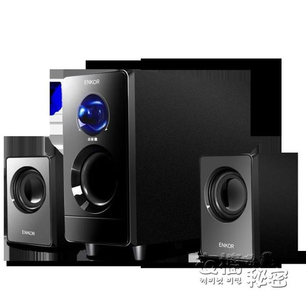 ENKOR E10S電腦音響重低音家用usb多媒體台式低音炮實木藍芽音箱 衣櫥の秘密