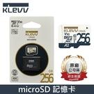 【9折↘+贈收納盒】KLEVV 科賦(海力士) 256GB SD 記憶卡 256G A2 4K microSDXC V30 UHS-I U3 附SD轉卡X1