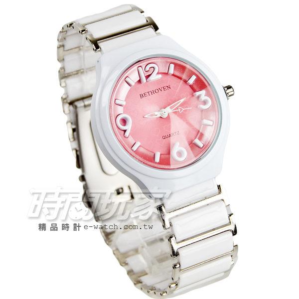 BETHOVEN 立體數字時刻愛心陶瓷腕錶 數字錶 女錶 防水手錶 BE2052深粉