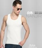 純棉背心男士夏季修身型運動緊身工字青年跨欄透氣汗衫打底(快速出貨)