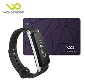 Wondercise 光感應體力檢測錶-深空灰/黑(附1年會員卡)