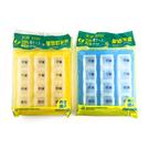 西河 愛您好藥盒-3日份 12格 點字藥盒