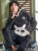 男士睡衣珊瑚絨加厚加絨法蘭絨保暖男青少年卡通家居服套裝 小艾時尚