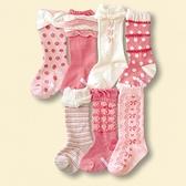 (7雙一組) 粉色點點公主風高筒襪 防滑膠點 中筒襪 長筒襪 襪子 女童 兒童 橘魔法 現貨 童裝