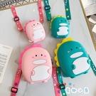 側背包女童迷你小包包硅膠卡通可愛零錢包手機包【奇趣小屋】