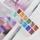 珠光色固體水彩顏料套裝金屬水彩分裝美術繪畫美甲暈染水粉 【快速出貨】