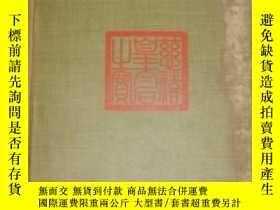 二手書博民逛書店China罕見Under The Empress Dowager 慈禧統治下的中國 1914年Y232910