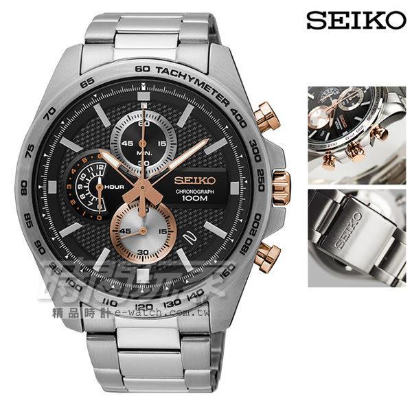 SEIKO 精工錶 運動風格極速運動計時男錶 小秒針 日期視窗 防水手錶 黑x玫瑰金 SSB281P1 8T67-00F0K