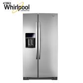 [Whirlpool 惠而浦]701公升 對開門冰箱 WRS973CIDM