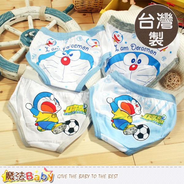 男童內褲 台灣製造哆啦A夢三角內褲(4件組) 魔法Baby