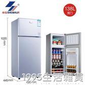 三門式小冰箱冷藏冷凍家用宿舍辦公室節能靜音雙門冰箱小型二人 1995生活雜貨NMS