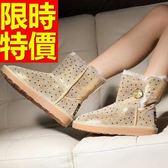 短筒雪靴-韓版圓點頭層牛皮女靴子3色62p16[巴黎精品]