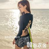 韓版新款潛水服長袖泳衣女保守分體防曬性感系帶平角三件套沖浪服-韓都衣舍