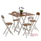 餐桌 摺疊桌餐桌家用小戶型方桌4人飯桌戶外便攜擺攤桌椅宿舍簡易桌子T 6色