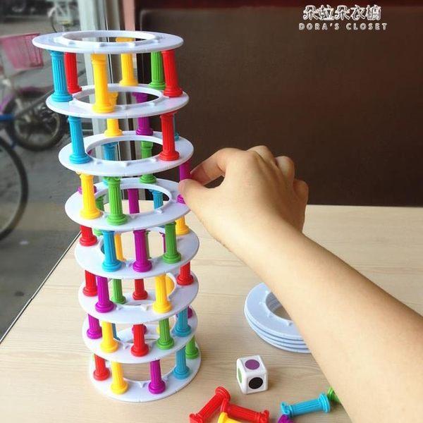 比薩塔層層疊疊高平衡益智力玩具手眼協調親子互動專注力早教桌游 朵拉朵衣櫥