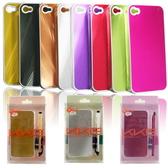 iPhone 4 KKE炫彩拉絲保護殼/電容式手寫筆(吊卡包裝)◆送很大! 專用抗指紋保護貼◆