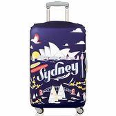LOQI 雪梨 行李箱套 保護套 |【L號】
