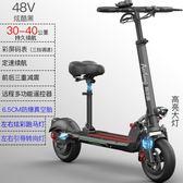 阿爾郎折疊代駕電動滑板車成人迷你電動車自行車兩輪代步車電瓶車QM『摩登大道』