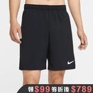 【現貨】Nike Flex 男裝 短褲 ...
