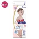 GOO.N大王 日本境內敏感肌黏貼型紙尿褲XL42*4包(箱)【愛買】