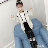 女童針織開衫外套秋2018新款韓版洋氣兒童線衣小女孩上衣 QG10042『優童屋』