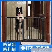 寵物圍欄狗狗圍欄攔狗柵欄家用室內陽台擋大型犬欄桿護欄免打孔寵物隔離門YYP 【快速出貨】