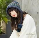 毛線帽子女冬季ins韓版潮時尚學生針織帽護耳加絨保暖毛球帽可愛 「時尚彩虹屋」