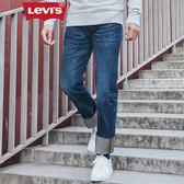 [買1送1]Levis 男款 501排釦直筒牛仔褲 / 基本款微刷白