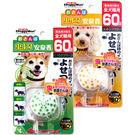 日本DoggyMan-犬用驅蟲項圈組合(森林香*1+木棉花香*1)