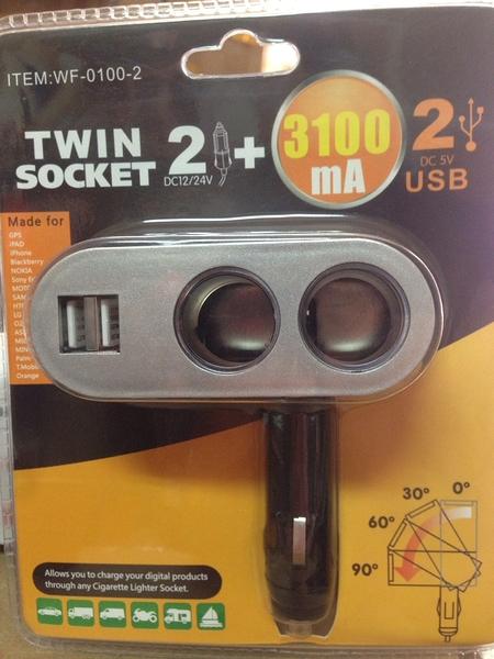 USB車載充電器,WF-0100-2 3.1A + DC 5V ,點菸器X2+USBX2,車用充電器,最大輸出功率3100mA