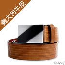 TALERF單層3D雕刻皮帶(棕色/共3色)-男 /真皮 牛皮/台灣製造