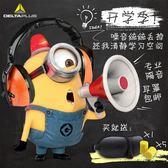隔音耳罩睡覺防噪音睡眠用防噪聲學習降噪消音射擊耳機