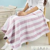 小毛毯蓋腿午睡毯辦公室蓋毯
